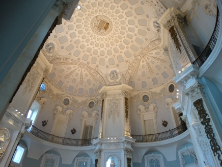 Domed ceiling of grand hall