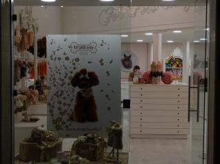 Italian pet shop
